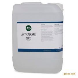 食品工业除垢剂DD4129-环保防垢抗沉积