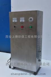微电解水处理机