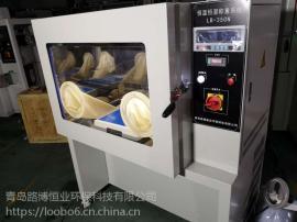 LB-350N 手动shi低浓度恒温恒湿称重系tong