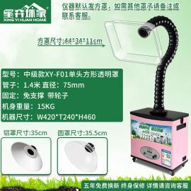 焊锡烟尘净化机多工位工厂