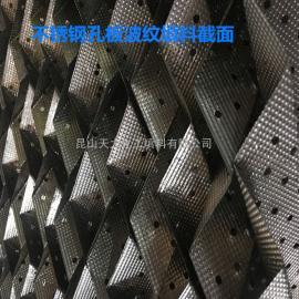 昆山天大自制125Y 304不锈钢孔板波纹填料