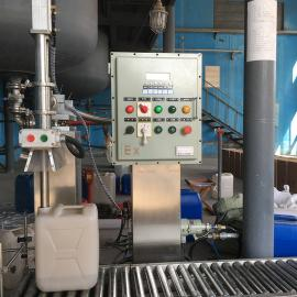 广志12个18L桶摇臂式灌装机定量称重罐装机GZM-200L