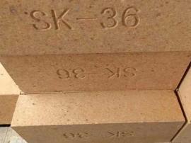 SK36高铝砖