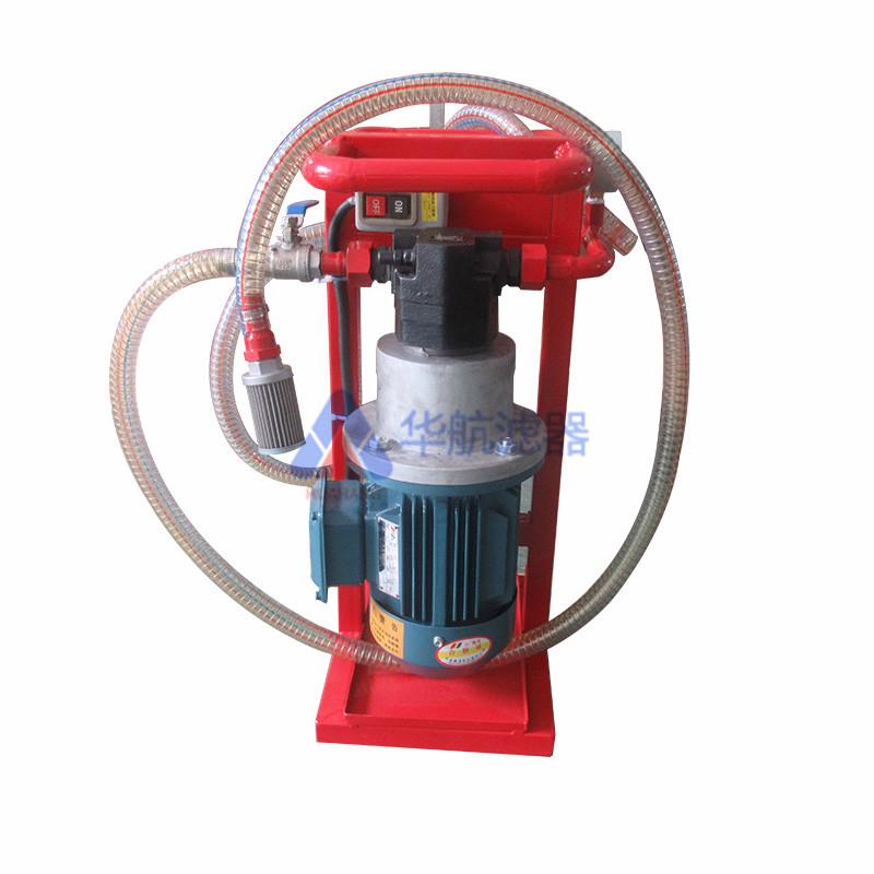 华航生产BLYJ-16便携式滤油机 BLYJ系列滤油机 轻携式滤油机