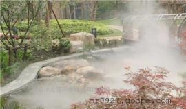 人工湖景观造雾