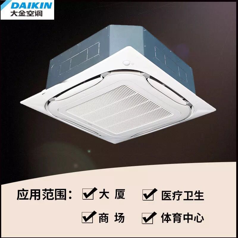 大金天花机 空调中央空调天井机 FXFSP71BA