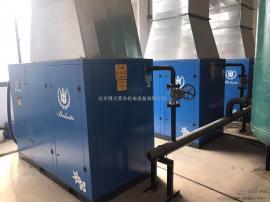 博莱特空压机维修保养 空压机主机大修配件