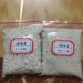 水处理优质石英砂精制石英砂水处理石英砂1.0-2.0mm