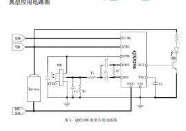 QX5298 PIR 人体gan应LED 草坪灯控制芯片