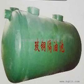 高效玻璃钢隔油池
