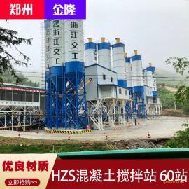 金隆HZS60混凝土搅拌站 小型搅拌站设备 简易工程商混搅拌站机械