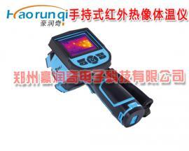 测猪体温计红外线测温仪,手持式工具型红外热像仪