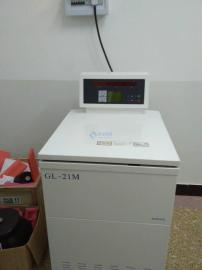 GL-21M大容量高速ling冻离xin机chang家