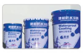 建筑防水涂料JD-01
