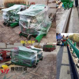 混凝土自动拦水带摊铺机