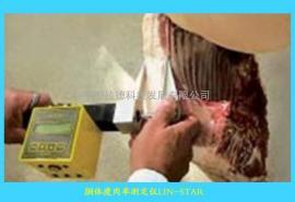 胴体瘦肉率测定仪LIN-STAR