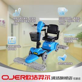 专供商场车站工厂常用尘推车OJER-C4105四轮尘推车