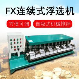 FX2-7duocaofuxuan机