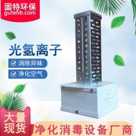 超市风机盘管中央空调光氢离子复合空气净化器厂家 性价比高