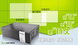外置拼接处理器 HDMI手机控制矩阵