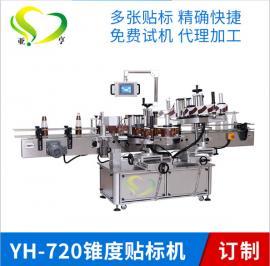亚亨YH-720触摸屏版高精度圆形产品上下锥度专用锥度贴标机
