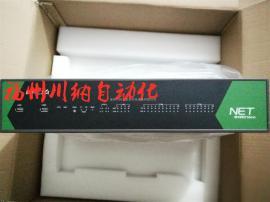 NETEASY-1500TLT嵌入工控机/智能网关/数据集中器/协议转换器