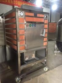 果木烧烤炉 牛排烤炉 烤鸭烤鱼 果木炉小型 西厨商用