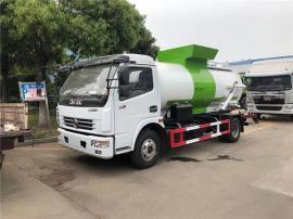 3吨厨房泔水垃圾处理车