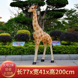 公园雕塑,园林景观雕塑,园林公园草坪雕塑,卡通雕塑