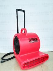 H6802三速吹风机 带拉杆地面吹风机 地面吹干机 地毯吹干机