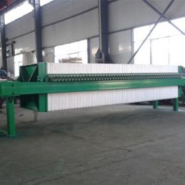 1000型环保污泥压滤机,聚丙烯压滤机