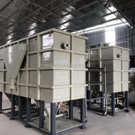 绿澄超声波电芬顿污水处理设备降除COD提高生化比无需添加药剂型LC-CAOP系列