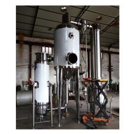 单效降膜蒸发浓缩器AG官方下载,水处理降膜蒸发浓缩器