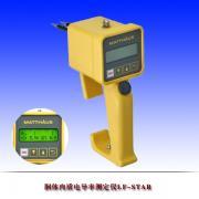 胴体肉质电导率测定仪LF-STAR