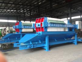 630型压滤机,小型污水污泥处理设备。