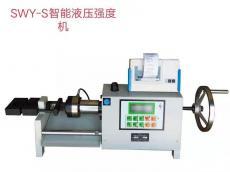 型砂化验设备SWY-S型砂湿压强度机