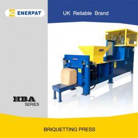 锯末压块机 椰糠木屑压块机 HBA-SB135 恩派特效率高