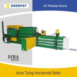 恩派特大型智能化工业垃圾压缩打包机 实力品牌HBA150-110125