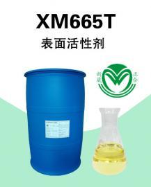 常温除油剂乳化剂XM665T原料 工业除油剂原料