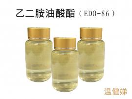 超声波除蜡水原料乙二胺油酸酯EDO-86