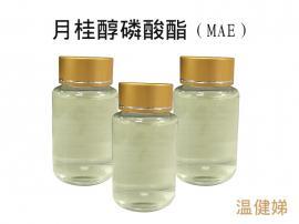 重油污乳化剂月桂醇磷酸酯MAE 钢铁除油粉活性剂
