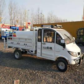 电动三轮洒水车新能源电动洒水车绿化工地除尘喷洒车