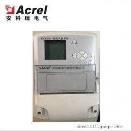 安科瑞ASCP300-1系列电气防火限流式保护器灭弧式保护器