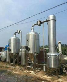 中小试污水浓缩设备|单效浓缩蒸发罐