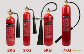 二氧化碳灭火器 MT7公斤/5公斤/3公斤手提式干冰灭火器