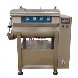 华钢生产大型冻真空混合搅拌机 肉类拌馅机真空