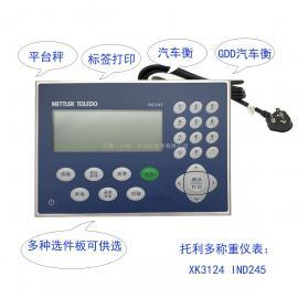 托利多XK3124-3000 IND245(245G13011010J00)称zhong仪biao