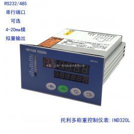 梅特勒托利多 称zhong控制yi表 IND320L 过cheng称zhongyi表 mo拟量输chu