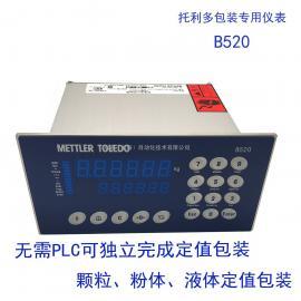 METTLER TOLEDO梅特勒托利多 称zhong控制yi表 B520 包zhuangyi表