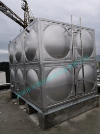 冷冻水补水箱